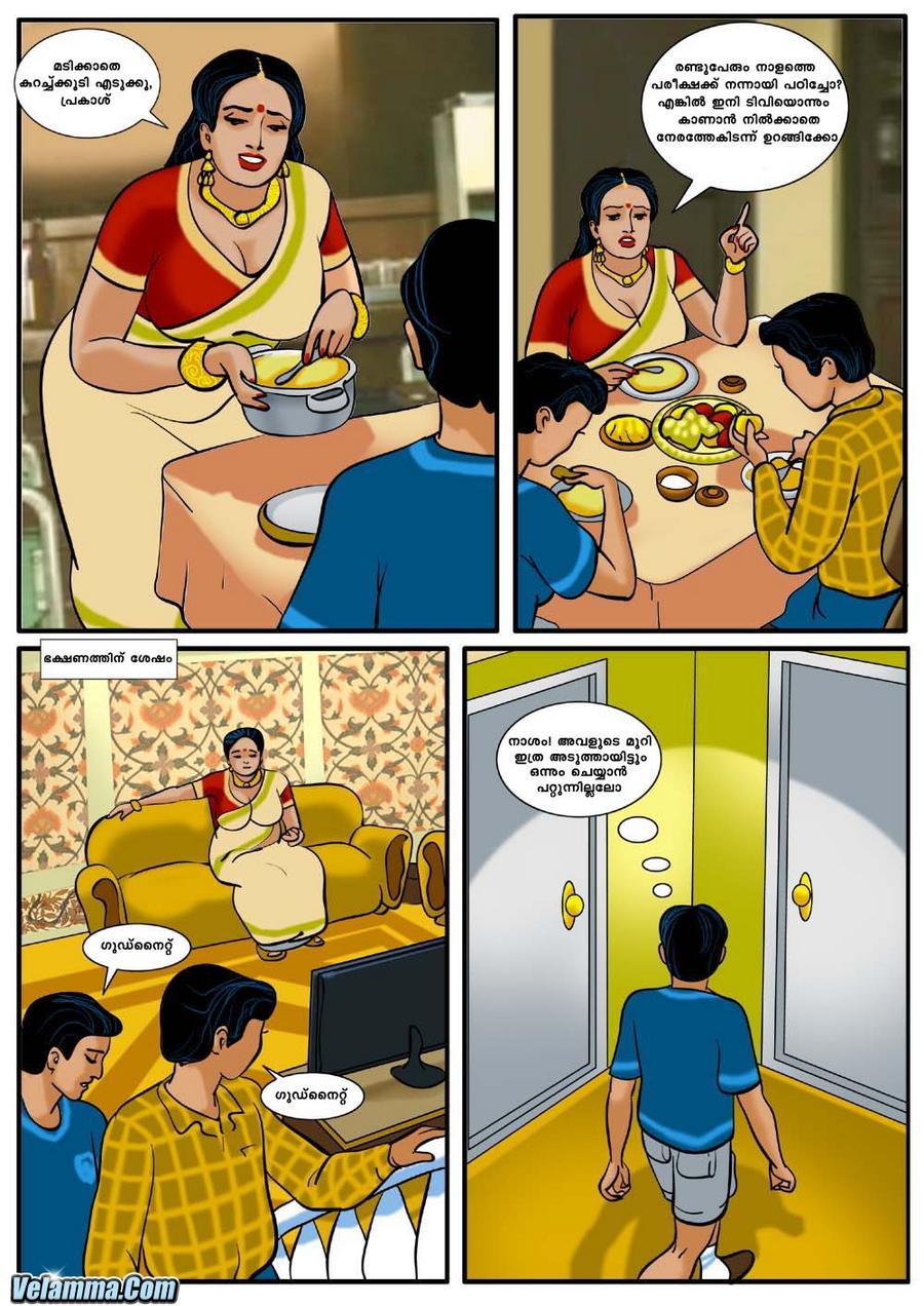 Sex cartoons in malayalam
