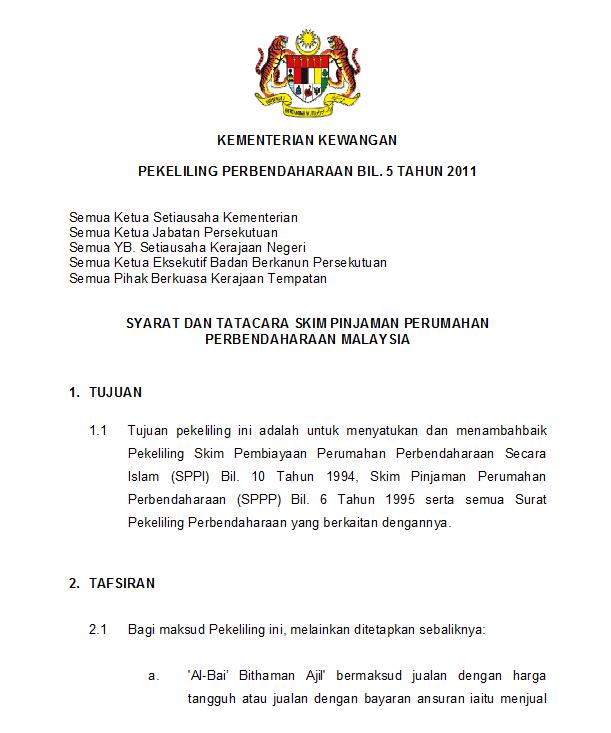 Surat Rasmi Permohonan Pinjaman Wang  Rasmi B