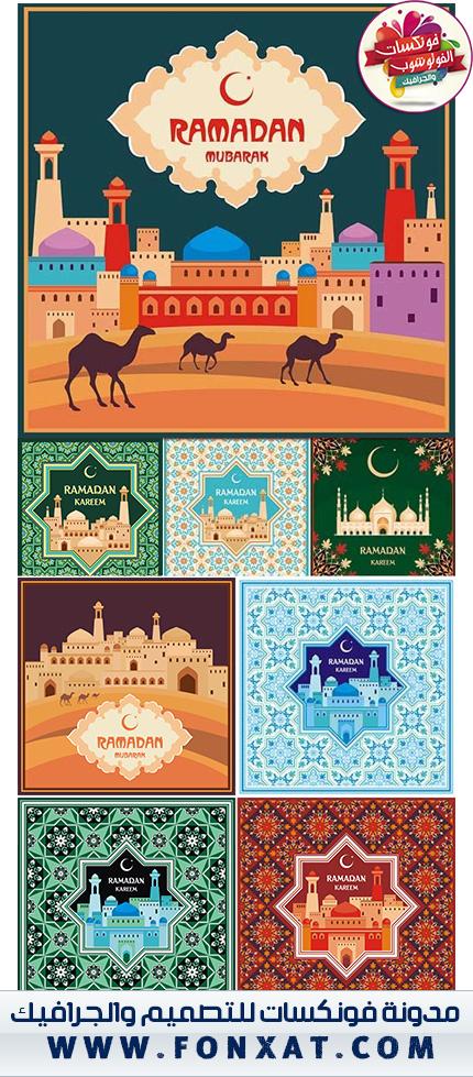 Ramadan Vector Greeting Card