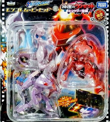 Takara Tomy Monster Collection 2013 Zenesect Movie set