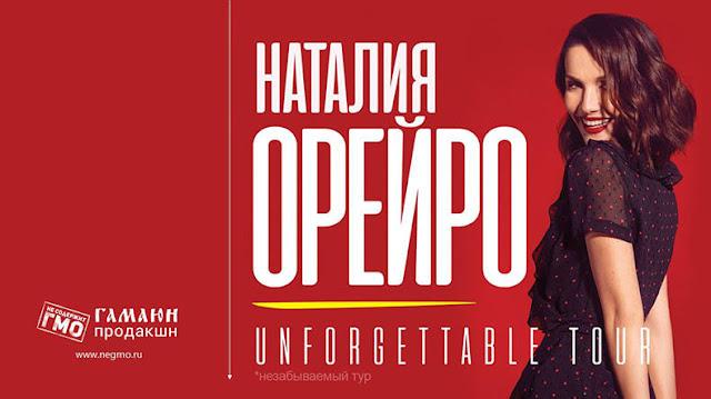 Natalia Oreiro dice que visitar Armenia es su sueño