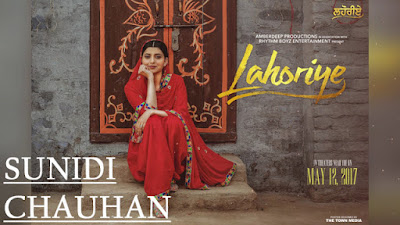 Akhar (Female Version) Lyrics - Nimrat Khaira | Lahoriye