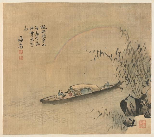 겸재(謙齋) 정선(鄭敾, 1676~1759) 경교명승첩(京郊名勝帖) 홍관미주