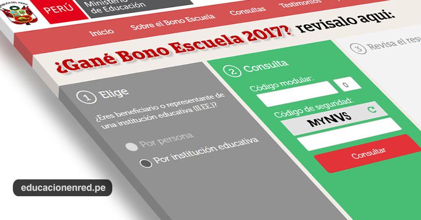 BONO ESCUELA 2017: Resultados por Institución Educativa (II.EE.) MINEDU - www.minedu.gob.pe