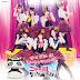Subtitle MV NyaaKB with Tsuchinoko Panda - Idol wa Uunyanya no Ken (Dance Version)