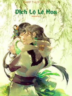 Dịch Lộ Lê Hoa
