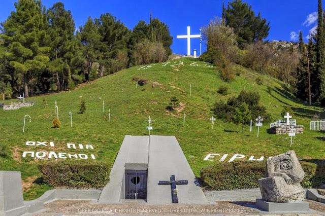 Kalavtyta Massacre Memorial Photo Greeker than the Greeks