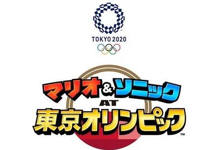 Video Game SEGA Olimpiade Tokyo 2020 Dirilis 24 Juli di Jepang