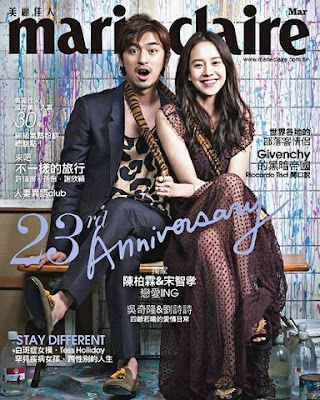Song Ji Hyo Chen Bolin Marie Claire March 2016