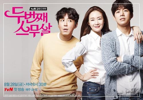 drama korea favorit lee sang yoon