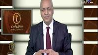 برنامج حقائق واسرار مع مصطفى بكري حلقة 11-5-2017