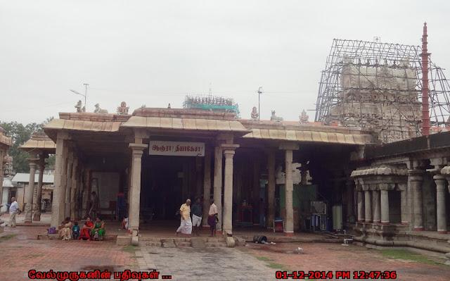 Sapta Vitankan Temples