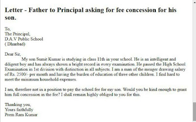 letter to principal for fee concession