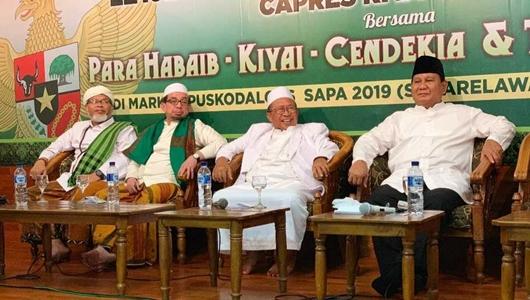 Prabowo Janji Bentuk Kabinet Bersih Tanpa Korupsi