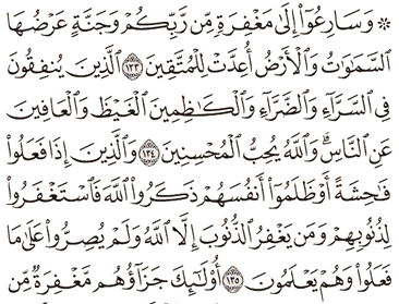 Tafsir Surat Ali Imron Ayat 131, 132, 133, 134, 135