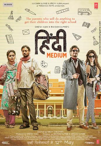 Hindi Medium (2017) Movie Poster