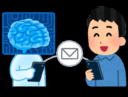 人工知能とメールをする人のイラスト(男性)