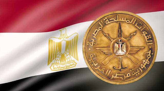 التقديم للتطوع بالجيش المصرى خلال شهر اغسطس 2018 الشروط والاوراق المطلوبة وكيفية التقديم