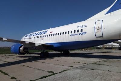 Російський літак продали за борги