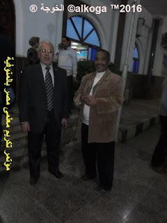 ادارة بركة السبع التعليمية, الحسينى محمد, الخوجة, المنوفية, مؤتمر تكريم معلمى مصر بالمنوفية, معلمى مصر,