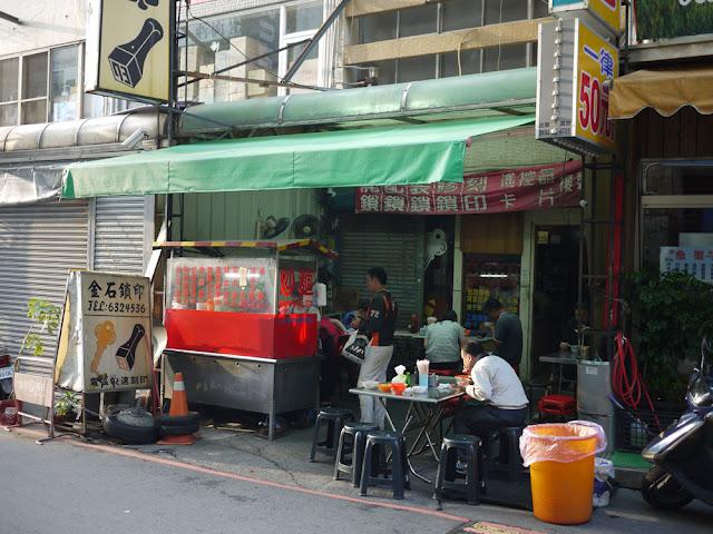 P1280420 - 東海金石鎖印早餐│東海學生懷念的四點半炒麵
