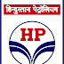 HPCL Recruitment 2016 For 7 Junior Admin Assistant And General Service Assistant Post