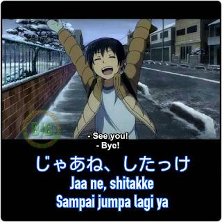 """Bokumachi """"Shitakke"""""""