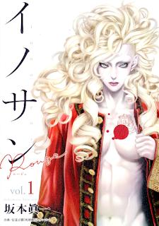 Innocent Rouge, de Shin'ichi Sakamoto