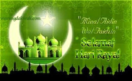 Ucapan Kata Selamat Lebaran Hari Raya Idul Fitri 1440 H