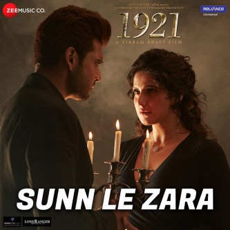 Sun Le Zara (1921) Song Lyrics with English Translation and Real Meaning