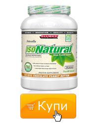 Натурален протеин без подсладители