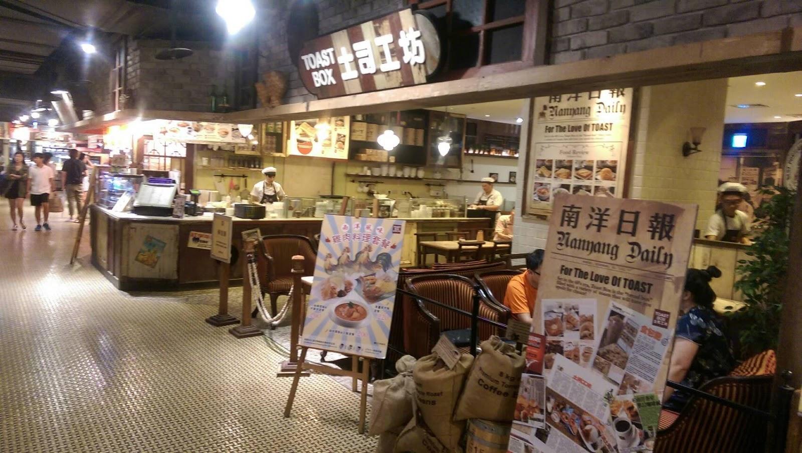 【板橋美食】板橋大遠百B1餐廳 從新加坡來的土司工坊Toast Box