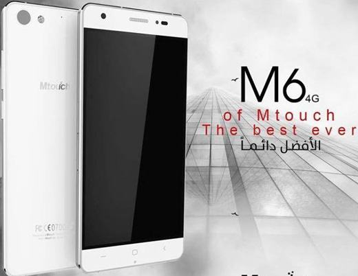 MTouch M6