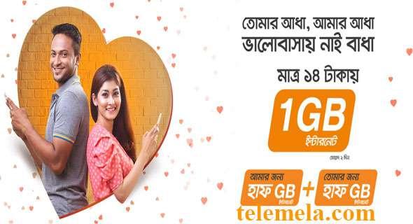 Banglalink Valentines day offer