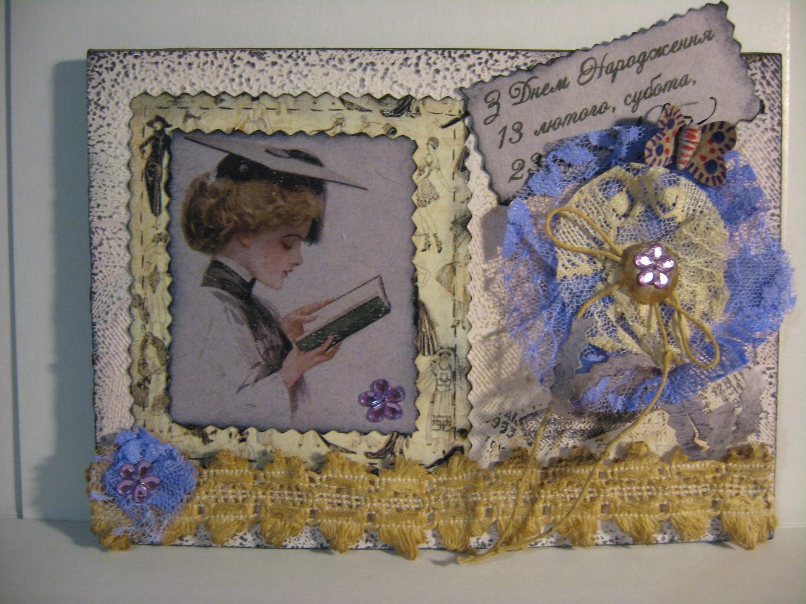 Пожелания всего, открытка на день рождения сестре скрапбукинг