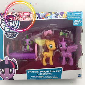Royal Friendships Twilight Applejack Spike brushables 2016