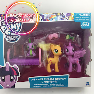 Royal Friendships Twilight Applejack Spike brushables 2016