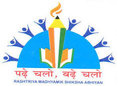 www.emitragovt.com/rmsa-j-recruitment-apply-latest-subject-specific-teachers-posts