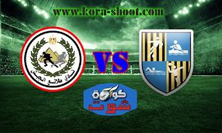 مشاهدة مباراة المقاولون العرب وطلائع الجيش بث مباشر 15-02-2019 الدوري المصري