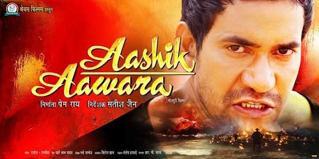 Aashiq Aawara