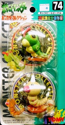 Caterpie Pokemon figure Tomy Monster Collection series