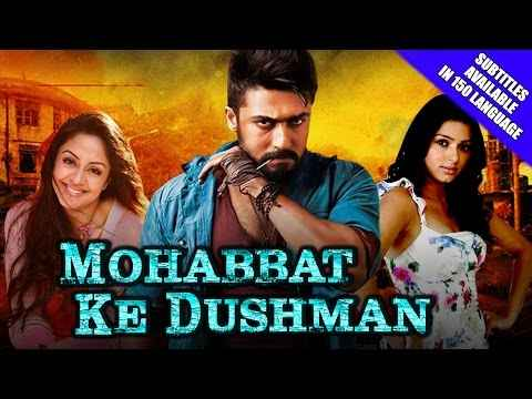 Mohabbat Ke Dushman (2017) Hindi Dubbed 720p & 480p HDRip