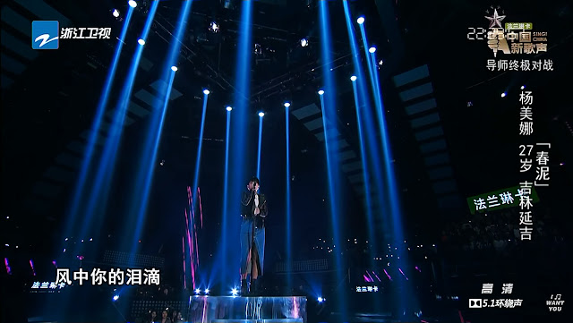 ‎中國新歌聲‬ SING CHINA, TOP 6 CONTESTANTS EMERGED!
