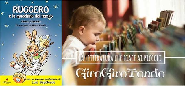 Ruggero-e-la macchina-del-tempo-Chiara-Taormina-recensione