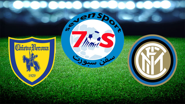 موعدنا مع  مباراة انتر ميلان وكييفو فيرونا بتاريخ 13/05/2019 الدوري الايطالي الممتاز