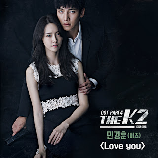 Download MP3 [Single] Min Kyung Hoon – The K2 OST Part.4