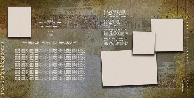 армейский календарь для тех кто ждет скачать