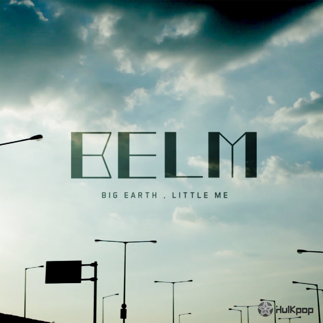 [EP] Big Earth Little Me – 공존 : Coexis