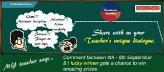 Teachers Day Contest