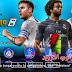 تحميل لعبة فيفا 19 FIFA 19 PSP باخر الانتقالات والاطقم (نسخة خرافية) بحجم 700 MB | ميديا فاير- ميجا